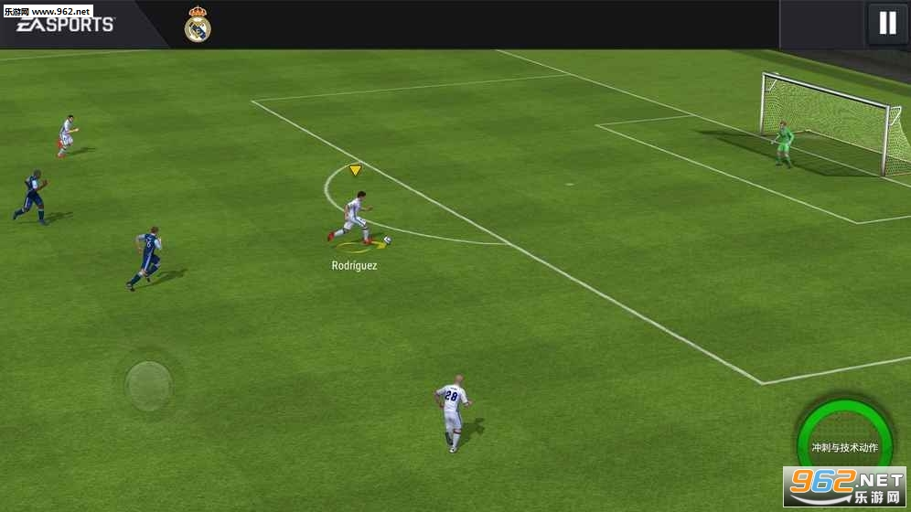fifa足球世界公测版v1.0.0.03_截图3
