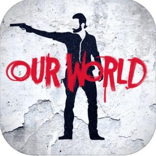 行尸走肉我们的世界ar游戏v0.9.1.7