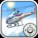 罪恶都市开直升机手游安卓版v1.0.1