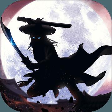 灵剑天尊iOS苹果版