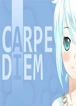 及�r行��(Carpe Diem)中文版