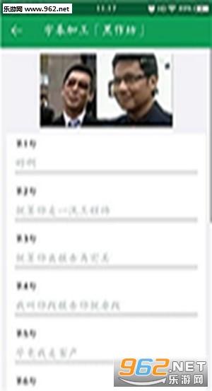 GIF字幕菌app安装包v1.0.0_截图