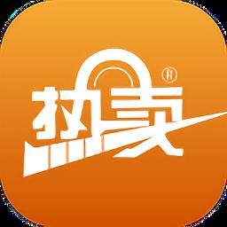 热卖商城安卓版1.0