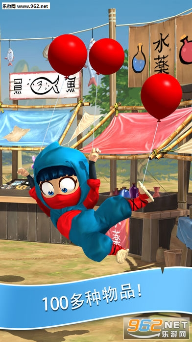 Clumsy Ninja�O果版v1.30.0_截�D