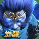 乱斗西游2九游版1.0.117