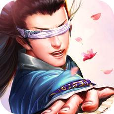 九州轩辕剑手游安卓版