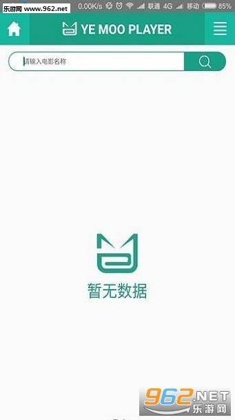 �娘影�安卓版v2.5_截�D