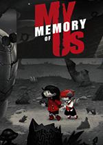 我对我们的记忆(My Memory of Us)