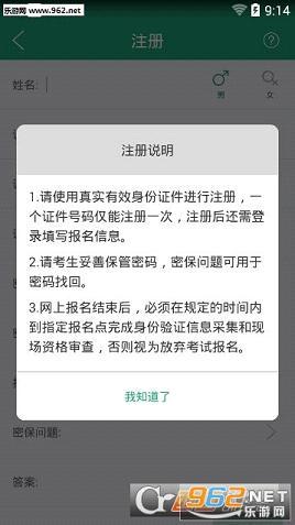 �|���W考app手�C版v2.3_截�D