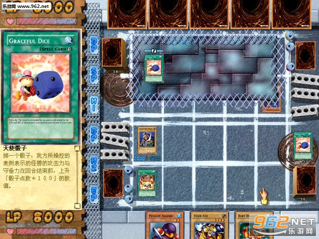 游戏王之混沌力量城内篇截图1
