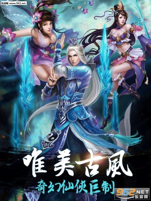 奇仙幻旅双修游戏v1.4.2截图0