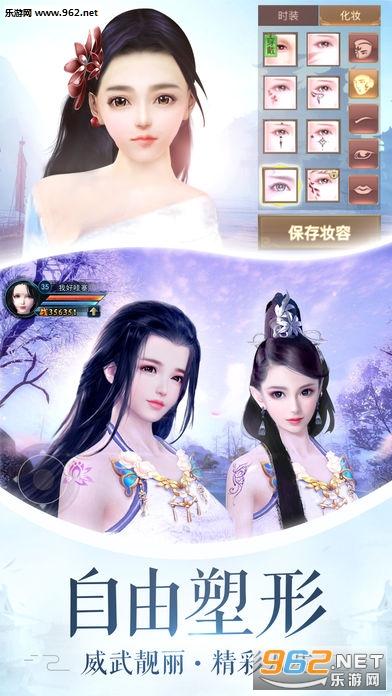 奇仙幻旅双修苹果版v1.4.2_截图