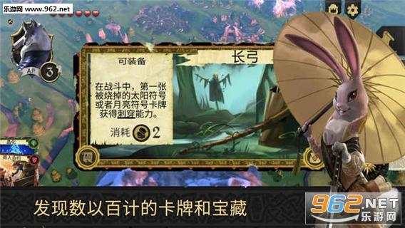 阿门罗手游官方版(国服中文版)v1.0_截图1