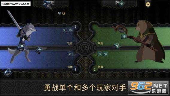 阿门罗手游官方版(国服中文版)v1.0_截图2
