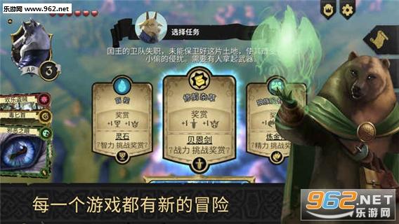 阿门罗手游官方版(国服中文版)v1.0_截图4