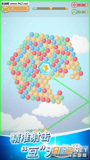 欢乐打豆豆安卓破解版v1.0.1_截图