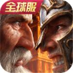 文明霸业手游最新版v2.3
