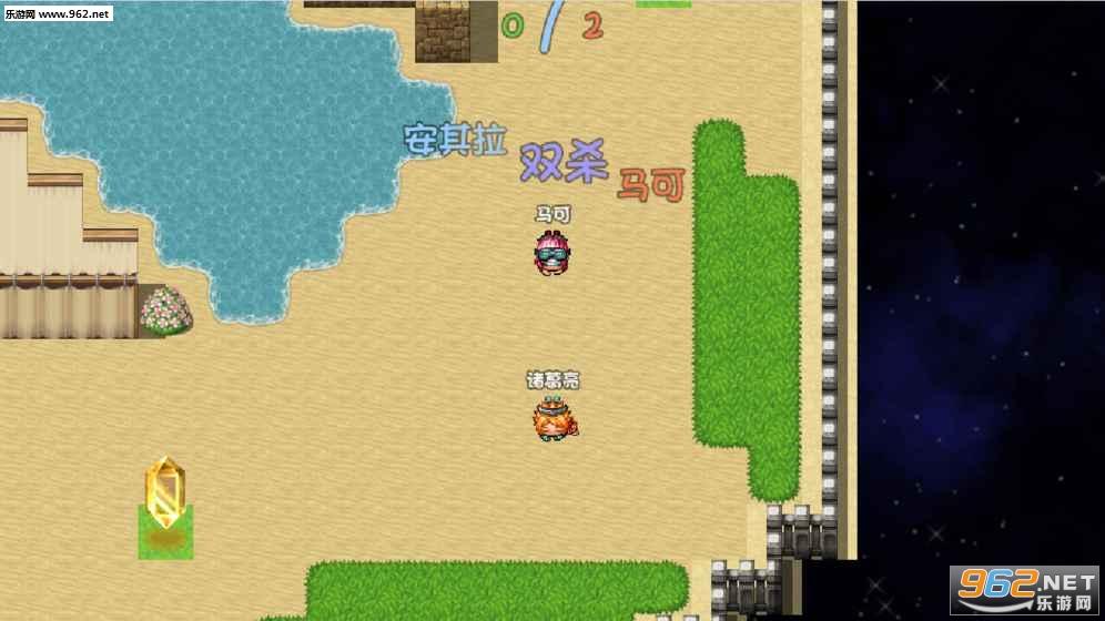 逃离王者荣耀之亡者未央游戏v0.0.1_截图3