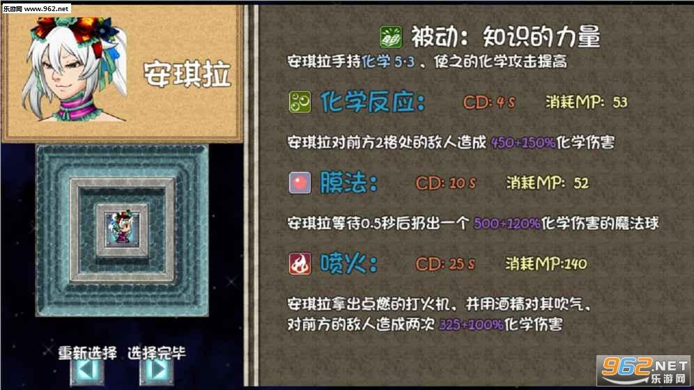 逃离王者荣耀之亡者未央游戏v0.0.1_截图4