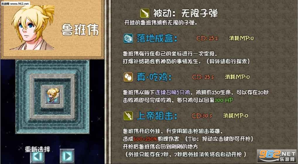 逃离王者荣耀之亡者未央游戏v0.0.1_截图5