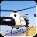 直升机模拟飞行安卓中文版
