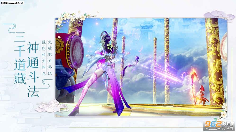 天乩之白蛇传说安卓首发版v1.0截图3