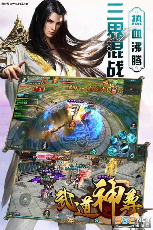 武道神尊百度版截图0