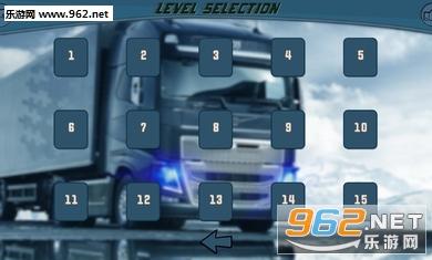 货运卡车运输破解版v1.1_截图3
