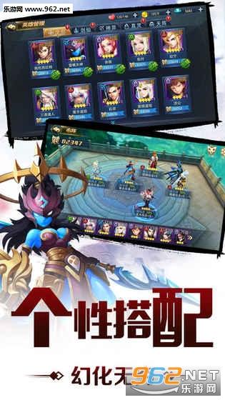 仙侣传说安卓版v1.0.3_截图3