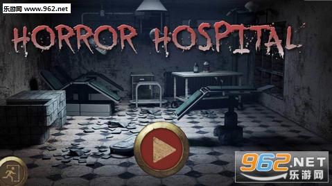 恐怖医院逃生安卓版v1.0截图0