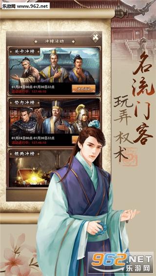 朕的大唐江山手游官方版v1.0_截图
