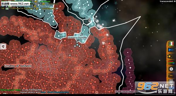 星系模拟器截图0
