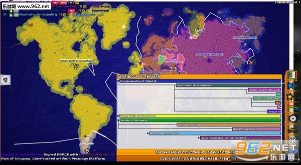 星系模拟器截图2