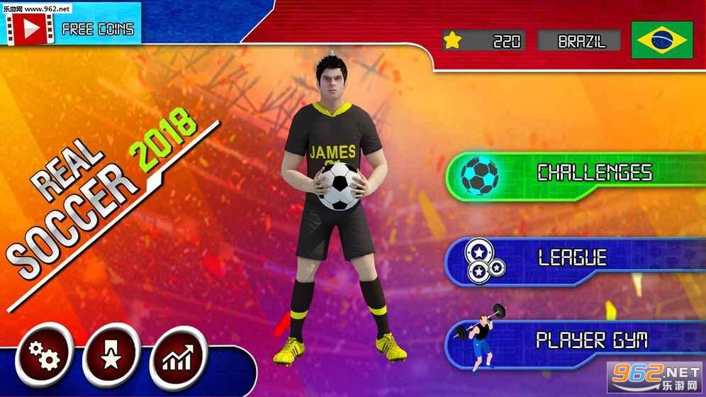 PRO足球挑战2018年安卓中文版_截图3