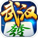 多乐武汉麻将游戏手机版