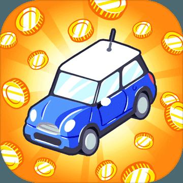 Car Merger苹果版v1.6