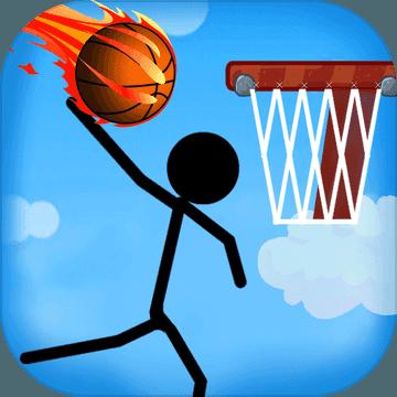 火柴人街头篮球中文版