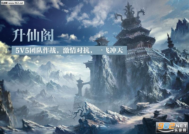 QQ华夏手游百度端v1.1.1截图2