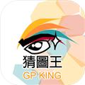 猜图王手游官方版v1.0.6