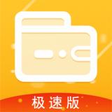 贷款周转安卓版1.0.7
