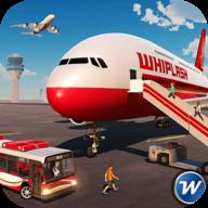 旅游城市飞行模拟器破解版v1.3