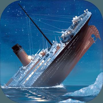 你能逃脱吗泰坦尼克中文版