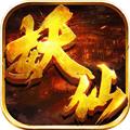 盛唐妖仙ios官方版v1.0