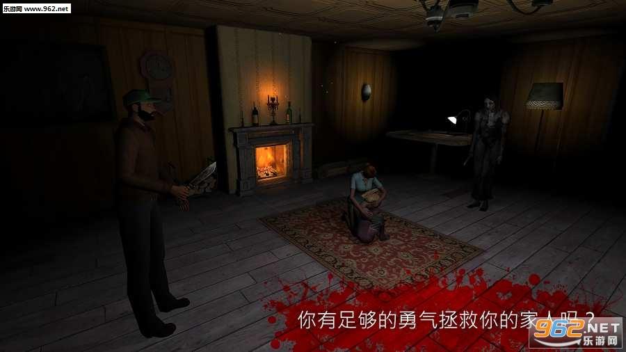 恐惧2:恐惧尖叫屋汉化破解版v1.4截图0