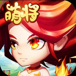 萌战无双苹果版v1.0.0