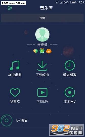 qq音乐山寨版安卓版v4.0截图0