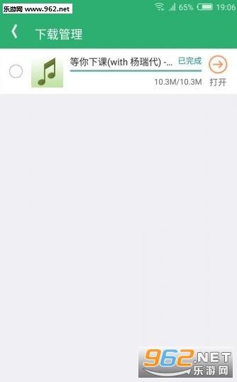qq音乐山寨版安卓版v4.0截图3