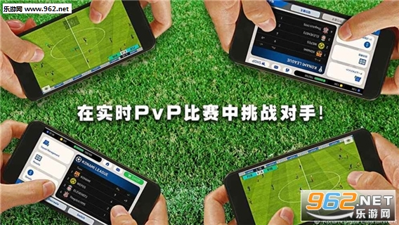 实况足球PES2018手游安卓版v0.5.1_截图3
