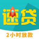 月光速贷安卓版1.0.3