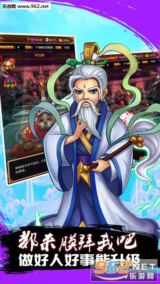 仙灵幻想安卓版1.0截图1
